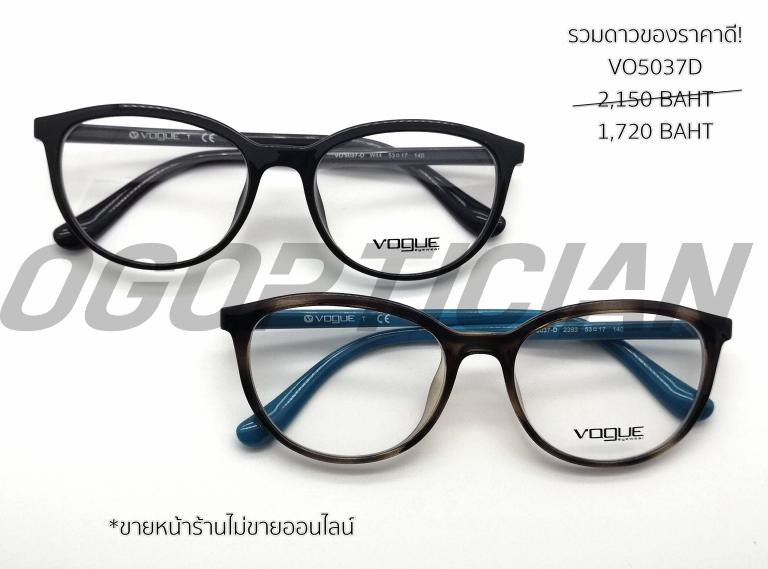 VO5037-D-1720